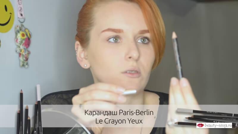 Карандаш Paris Berlin Yeux Crayon