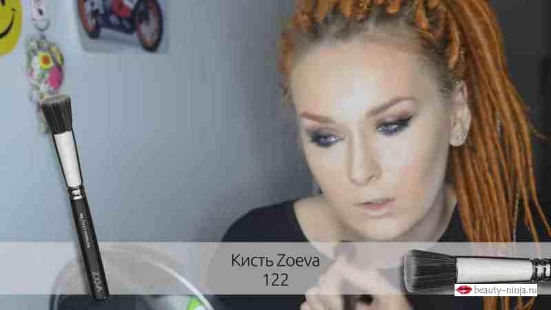 Кисть Zoeva 122