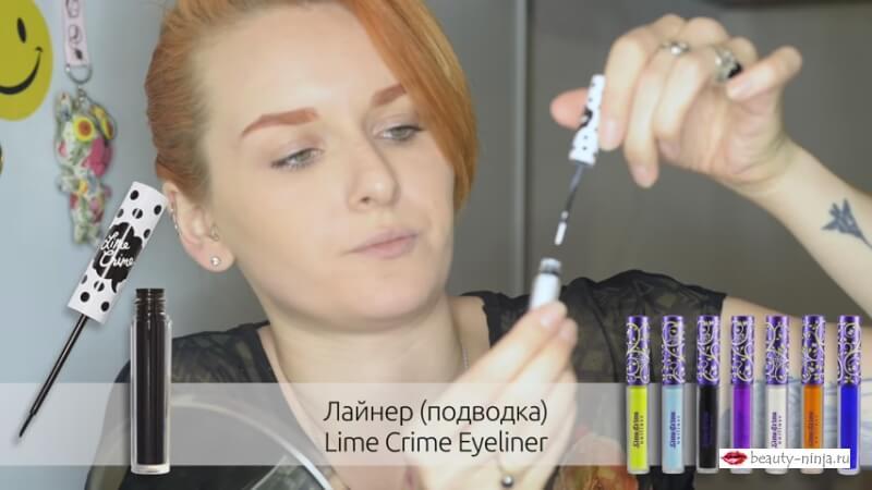 Лайнер подводка Lime Crime Eyeliner