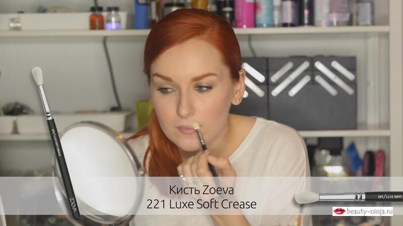 Проходим кистью Zoeva 221 пудрой-консилером по губам