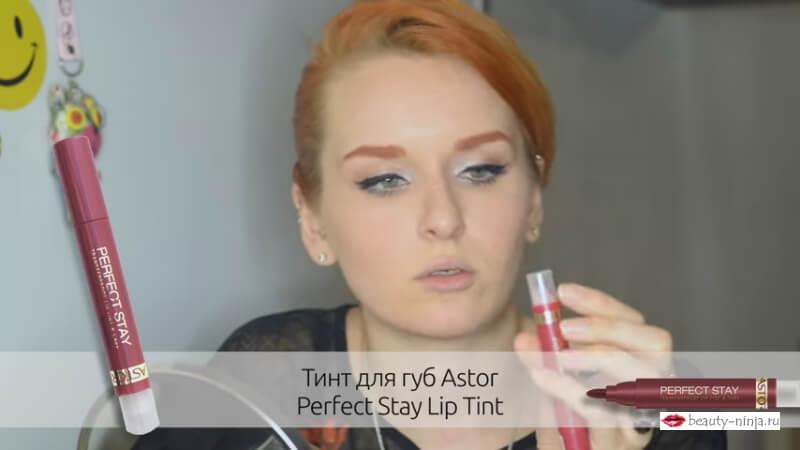 Тинт-маркер Astor Prefect Stay Lip Tint