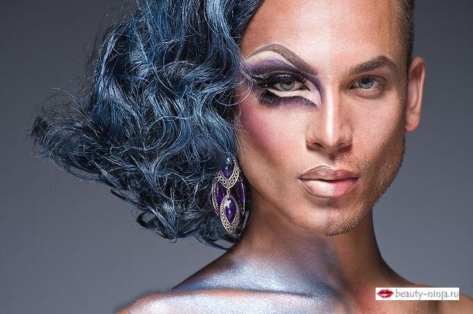 Травести макияж