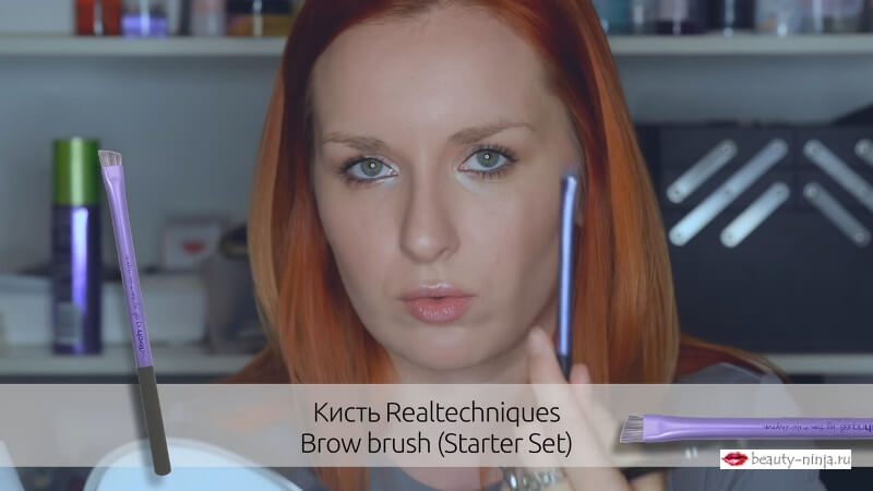 Кисть Techniques Brow Brush