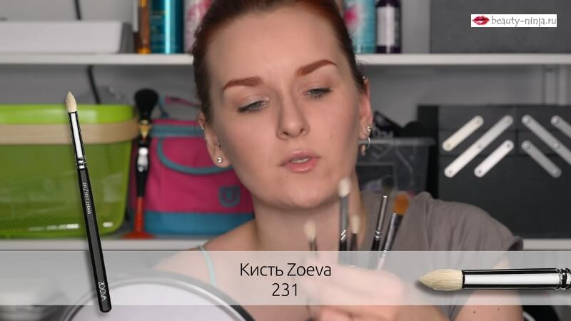 Кисть Zoeva 231