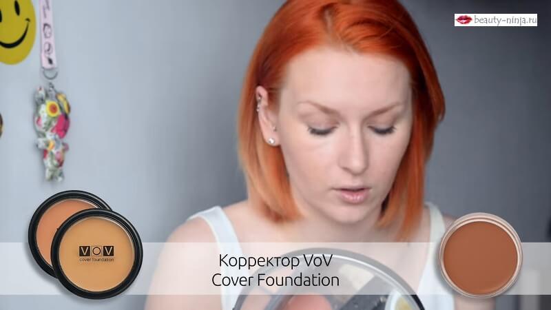 Корректор VoV Cover Foundation