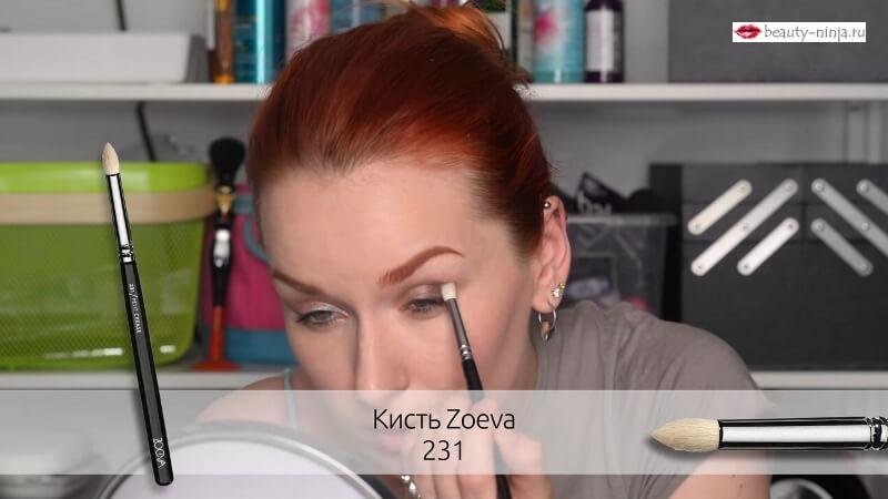 Разгоняем сухие тени в уголке глаза кистью Zoeva 231