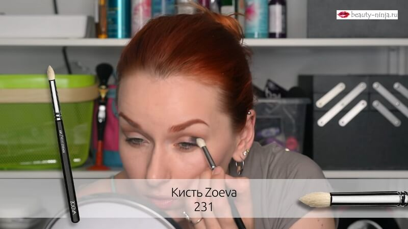 Разгоняем тени кистью Zoeva 231