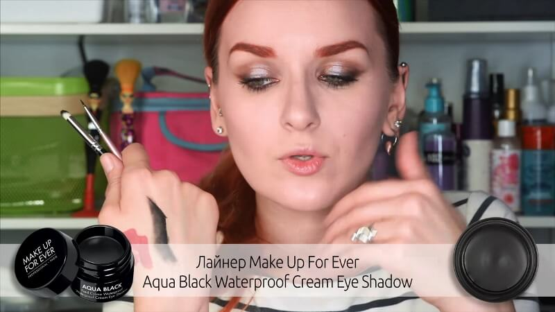 Лайнер Make-Up For Ever Aqua Black Waterproof