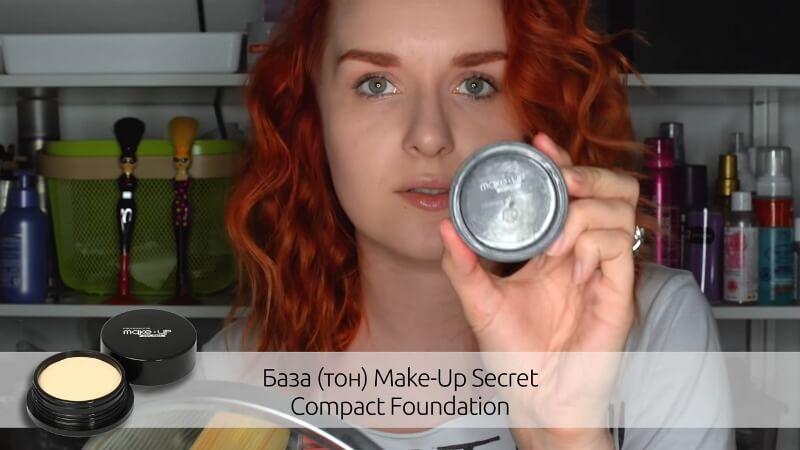 База тон Make-Up Secret Compact Foundation