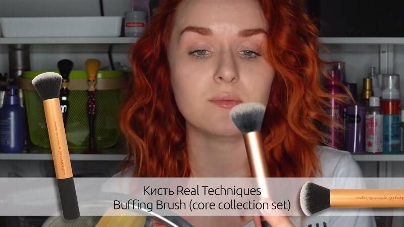 Кисть Real Techniques Buffing brush (Core collection set)