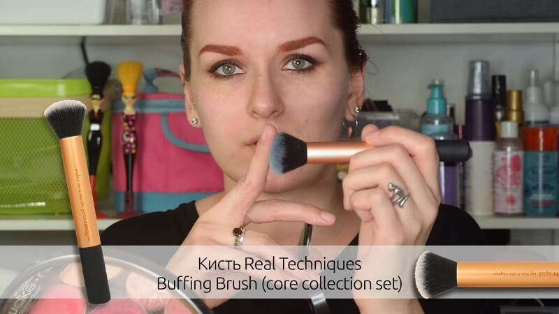 Кисть Real Techniques Buffing brush (Core Collection Set)