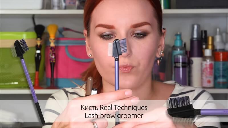 Кисть Lash Brow Groomer от Real Techniques