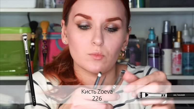 Кисть Zoeva 226