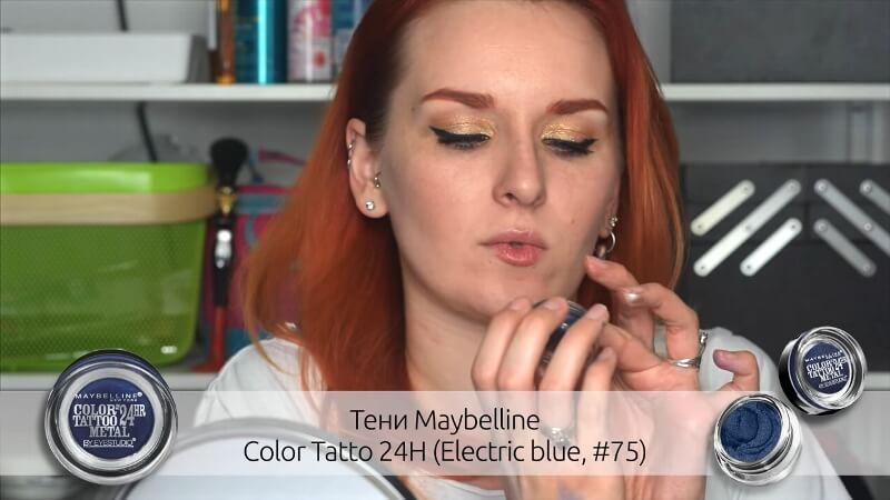 Кремовые тени Maybelline Color Tattoo 24h (#75 Electric Blue)