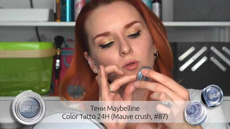 Кремовые тени Maybelline Color Tattoo 24h (#87 Mauve Crush)