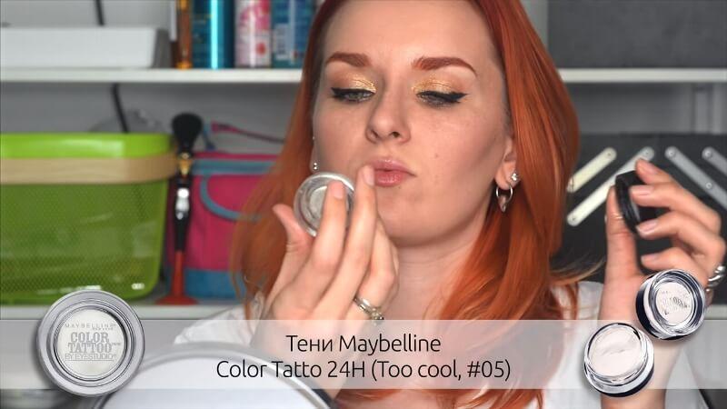 Кремовые тени Maybelline Color Tattoo 24h (#05 Too Cool)
