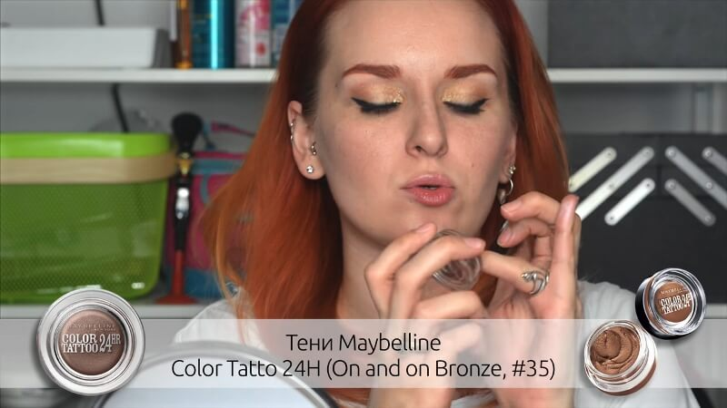 Кремовые тени Maybelline Color Tattoo 24h (#35 On and On Bronze)