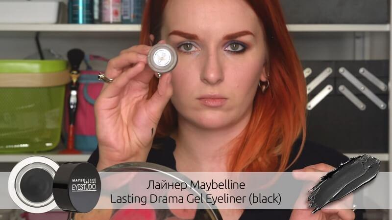 Лайнер Maybelline Eye studio Lasting Drama 24h Черный