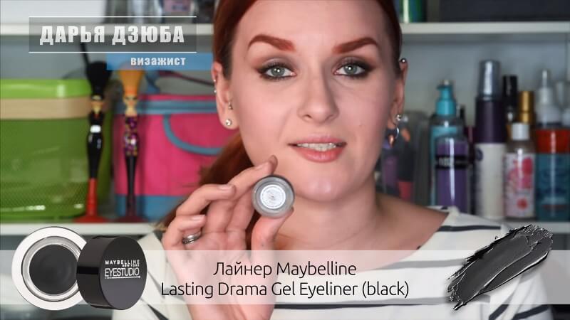 Лайнер  Maybelline Lasting Drama Gel Eyeliner (черный)