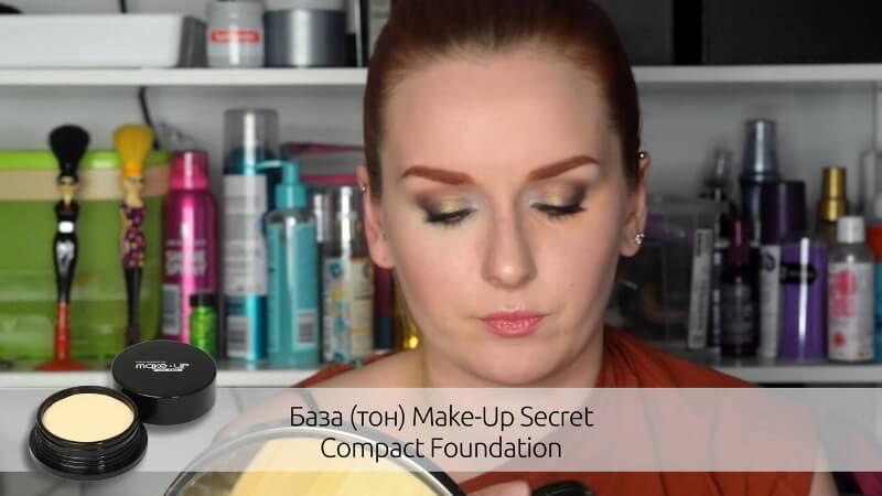 База (тон) Make Up Secret Compact Foundation