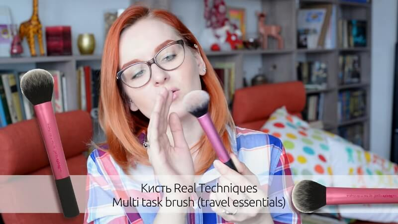 Кисть Real Techniques Multi Task Brush (travel essentials set)