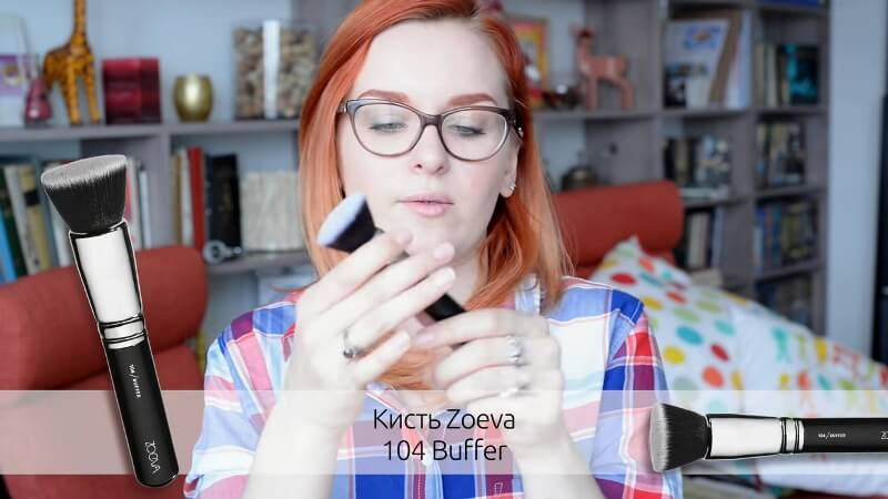 Кисть Zoeva 104 Buffer