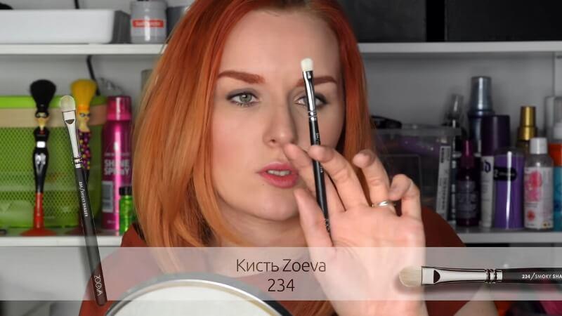 Кисть Zoeva 234