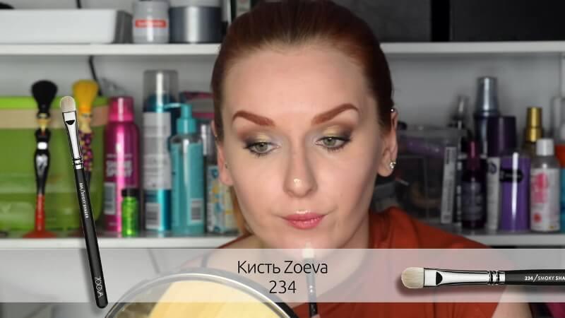 Наносим консилер Make Up Secret Professional как хайлайтер кистью Zpeva 234