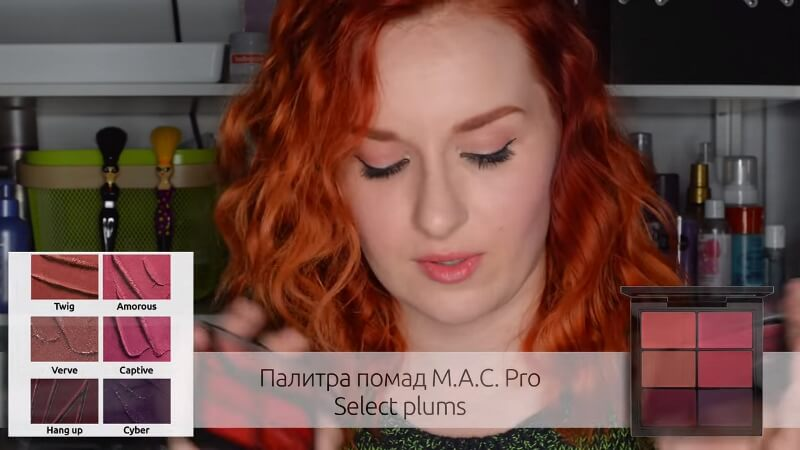 Палитра помад M.A.C. Pro Lip Palette 6 Select Plums