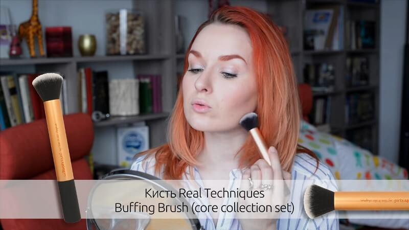 Пример затемнения нижней части лица кистью Real Techniques Buffing Brush (Core collection set)