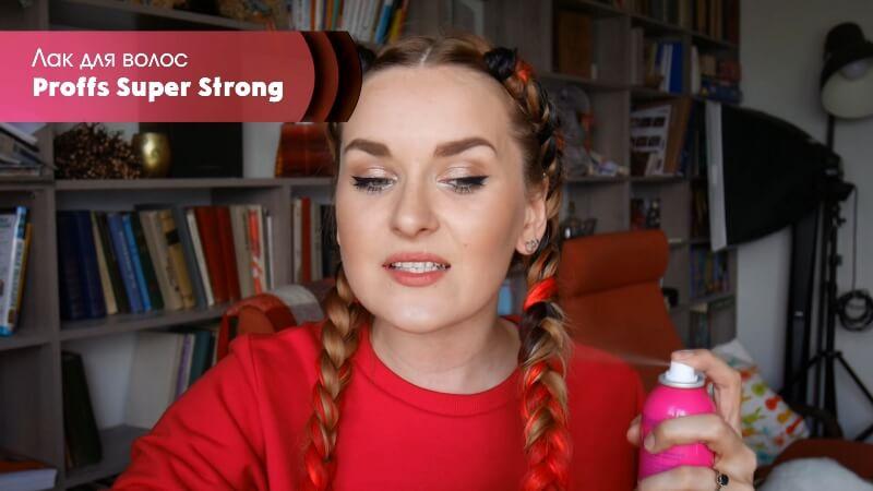 Активно разбрызгиваем лак для волос на косу