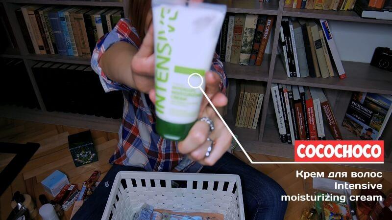 Cocochoco, крем для волос Intensive moisturizing cream