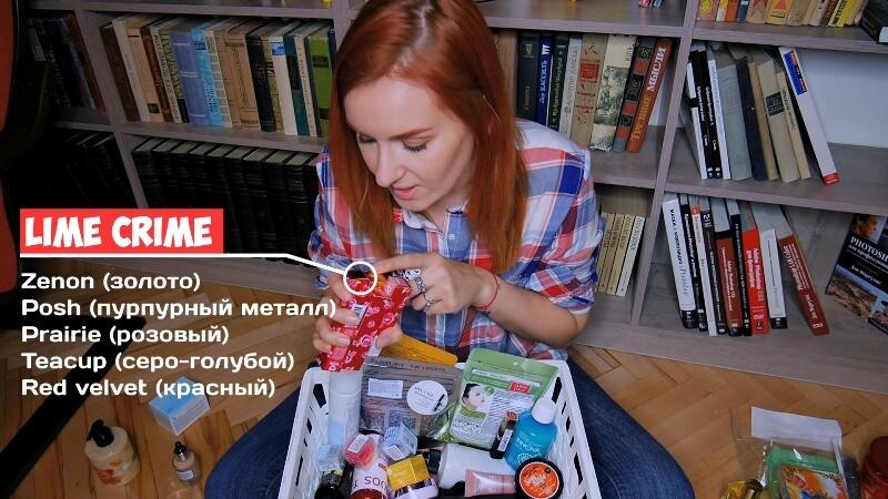 Помады Lime Crime Velvetines - zenon, posh, prairie,teacup, red velvet