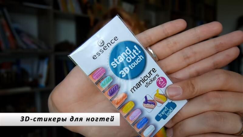 3D-стикеры для ногтей
