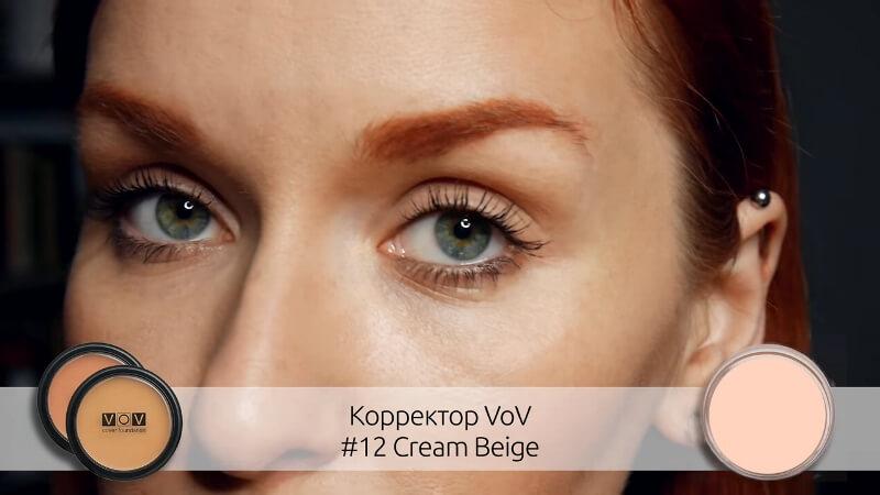 Корректор VoV #12 Cream Baige