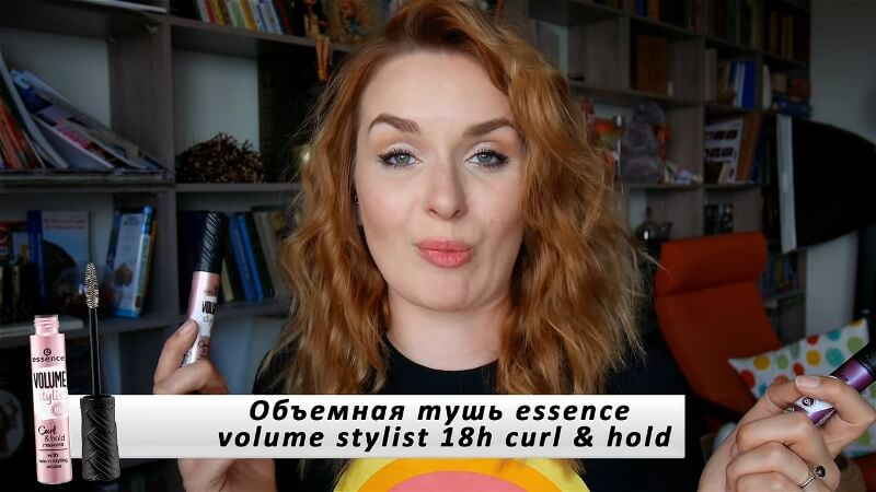 Объемная тушь volume stylish 18h curl & hold