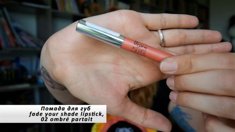 Помада для губ fade your shade lipstick,02 ombré partait