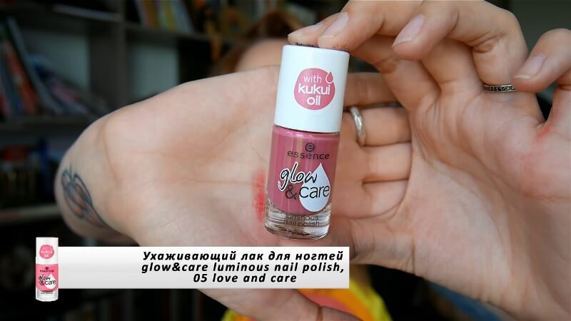Ухаживающий лак для ногтей glow&care luminous nail polish, 05 love and care