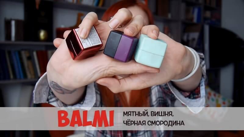 Бальзам для губ Balmi (мята, черная смородина и вишня)