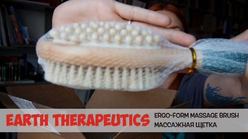 Earth Therapeutics, Массажная щётка