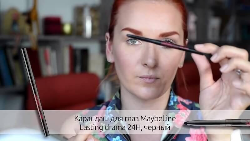 Карандаш для глаз Maybelline Lasting Drama 24H (черный)