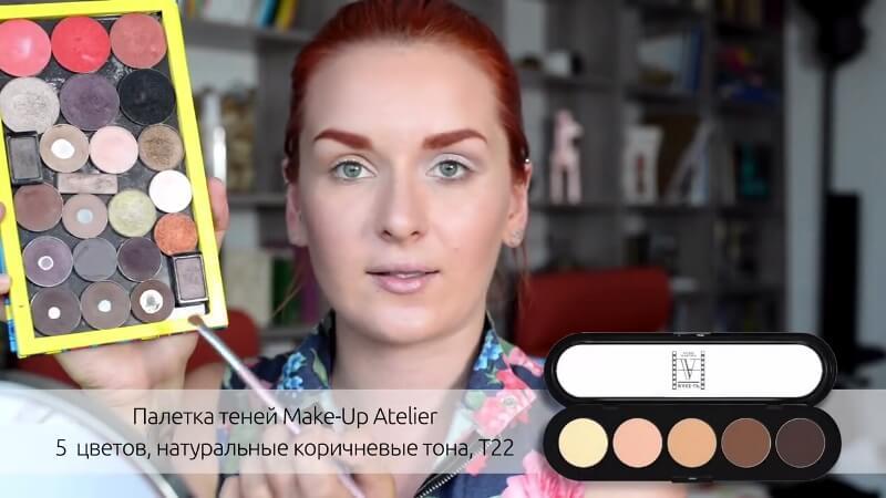 Темный оттенок коричневого из палетки теней Make-Up Atelier Т22