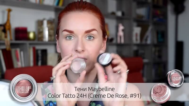 Тени Maybelline Color Tattoo 24H (creme de rose #91)