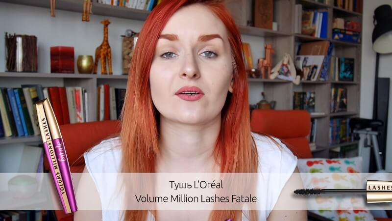 Тушь L'Oréal Volume Million Lashes Fatale