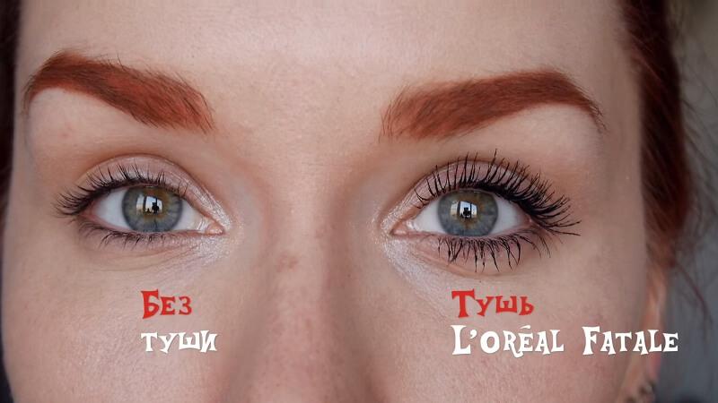 Тушь Плотность и нанесение туши L'Oréal Volume Million Lashes Fatale против натуральный ресниц